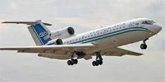 Авиакомпания Эльбрус-Авиа (Elbrus-Avia)