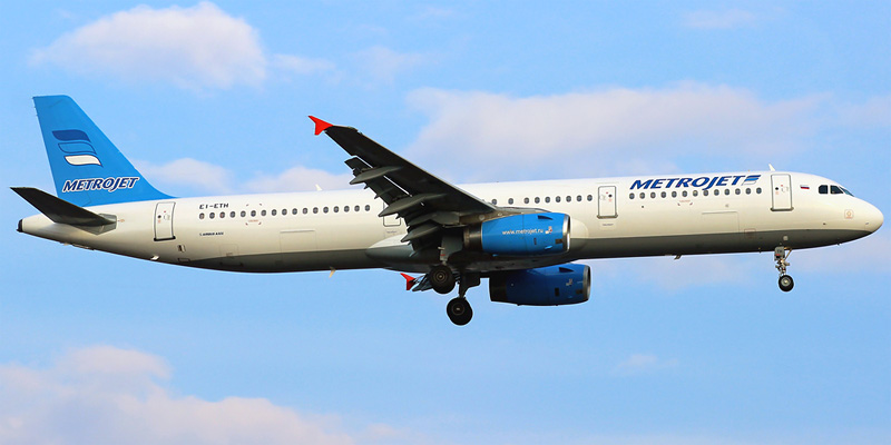 Самолет Airbis A321 авиакомпании Колавиа (Метроджет)
