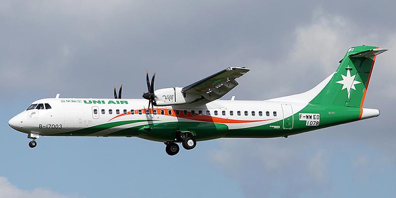 UNI Air airline