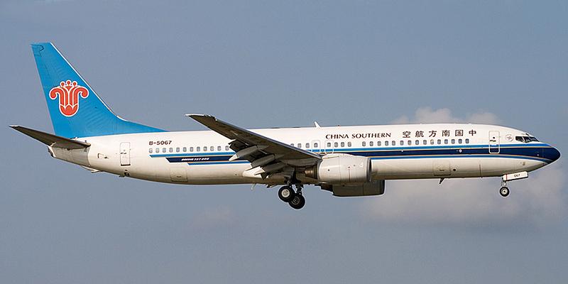 Боинг-737-800 авиакомпании Guizhou Airlines