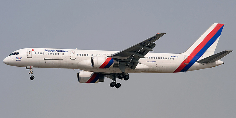 Nepal Airlines airline