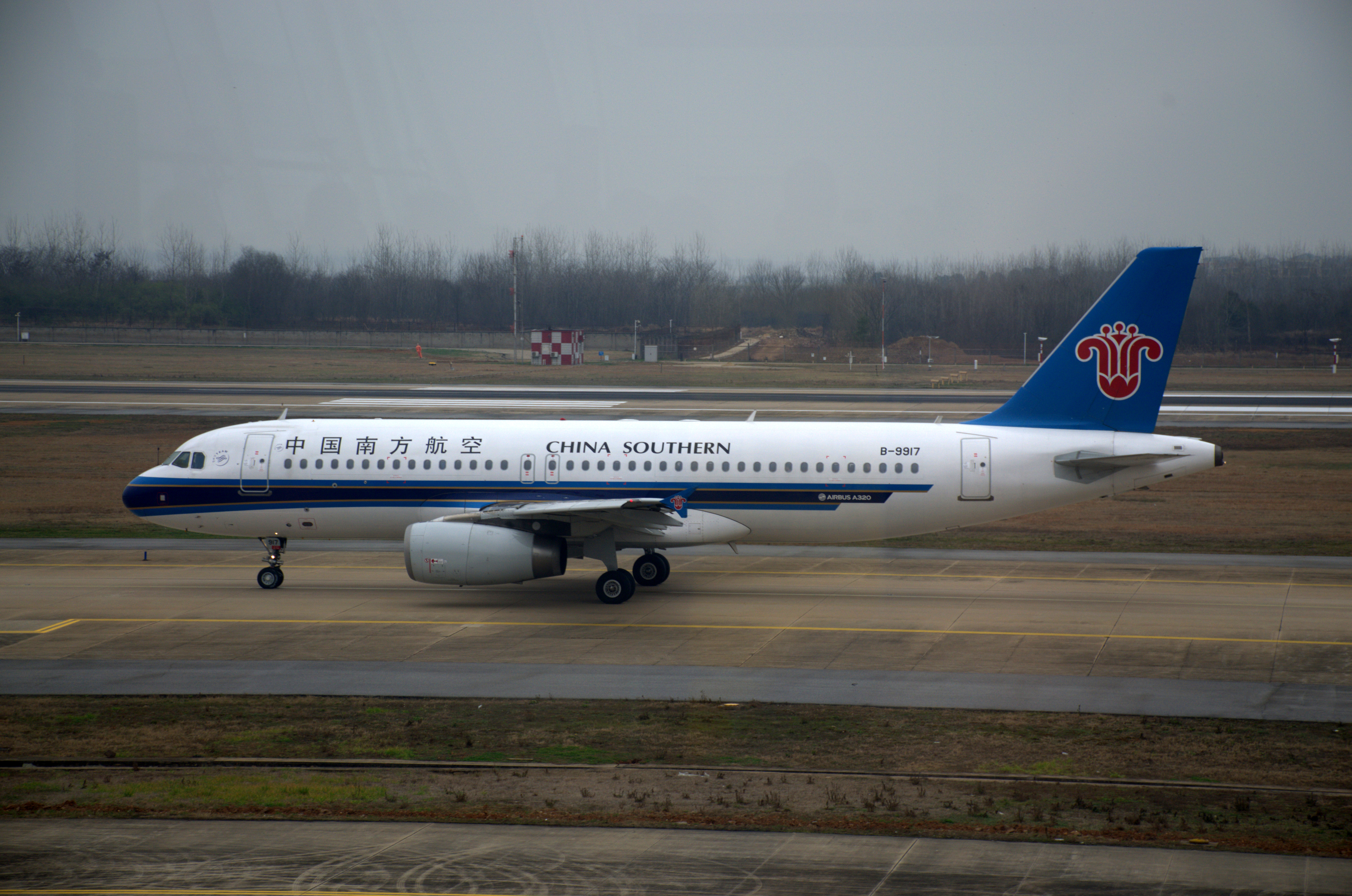Airbus A320 of China Southern Airlines at the airport in Wuhan (China)