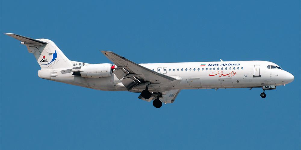 Fokker 100 авиакомпании Iranian Naft Airlines