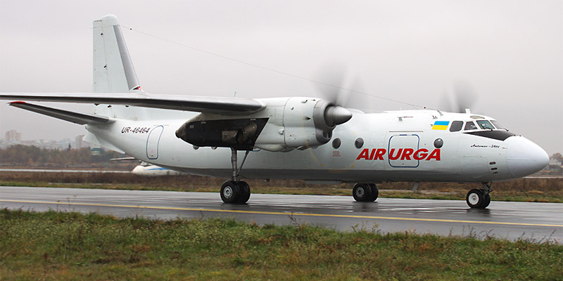 Air Urga airline