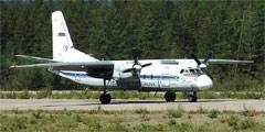 Авиакомпания Даурия (Dauriya Airlines)