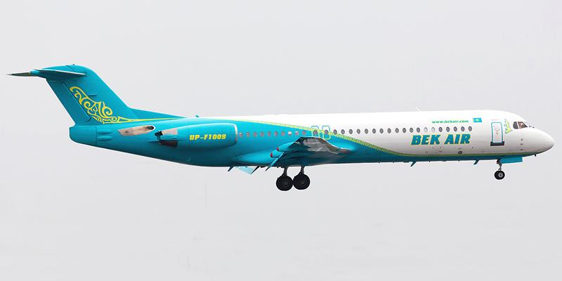 Bek Air airline