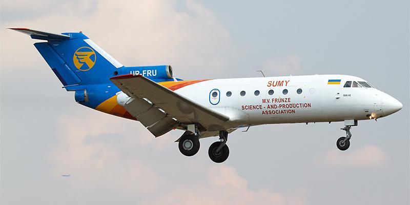 Самолет Як-40 авиакомпании Константа
