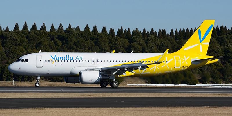 Vanilla Air airline