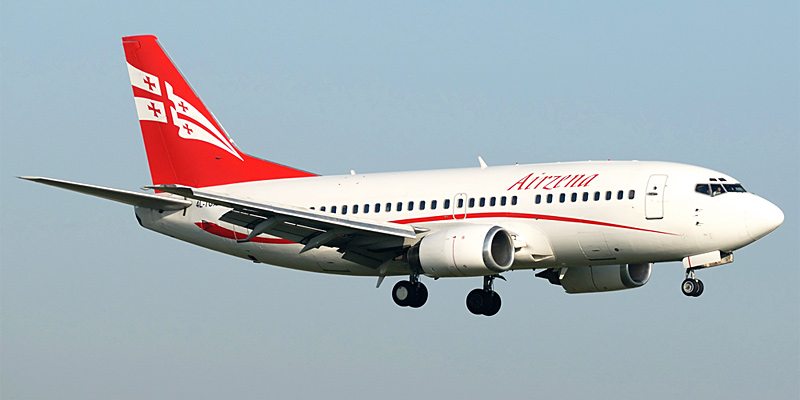 Georgian Airways airline
