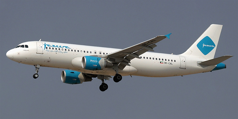 Jazeera Airways airline