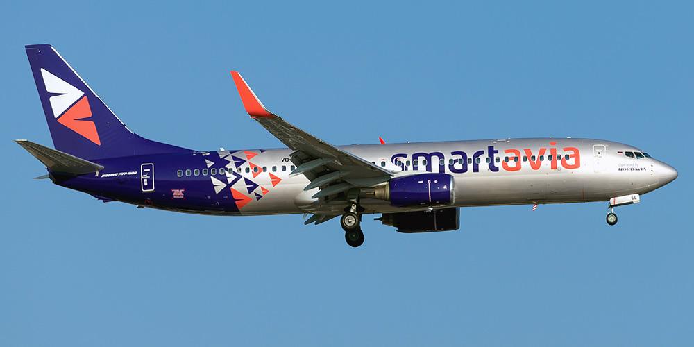 Smartavia airline