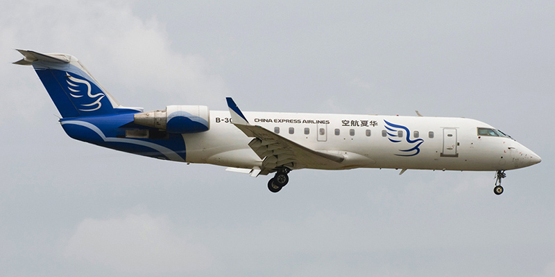 Bombardier CRJ200 авиакомпании China Express Airlines