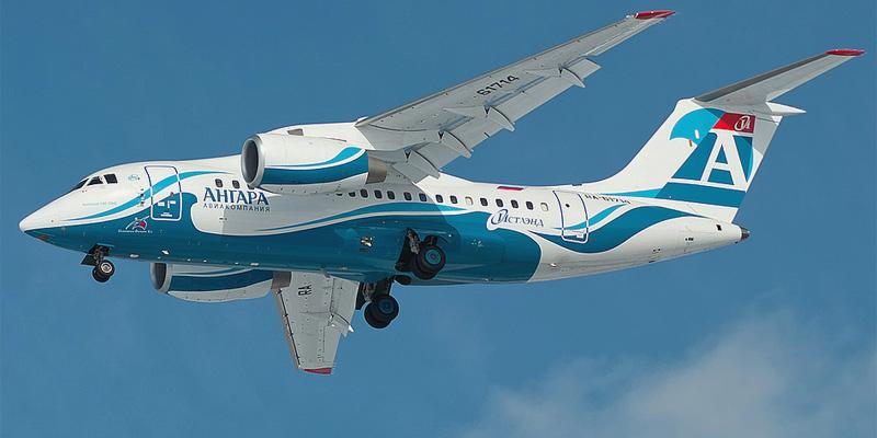 Самолет Ан-148 авиакомпании Ангара