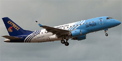 Egyptair Express airline
