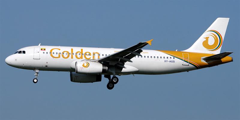 Airbus A320 авиакомпании Golden Myanmar Airlines