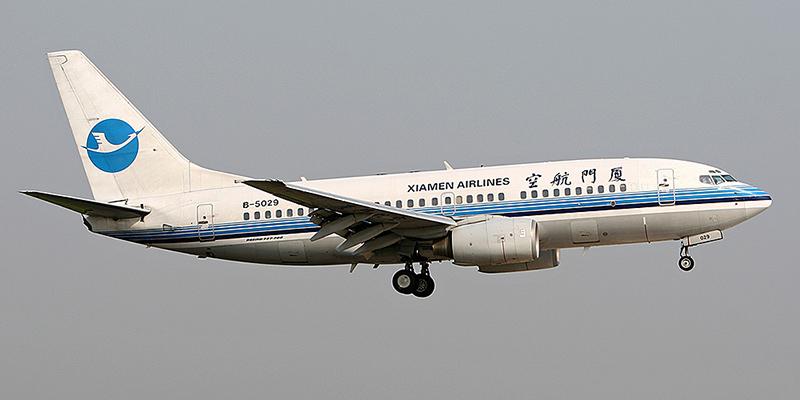 Боинг-737-700 авиакомпании Xiamen Airlines