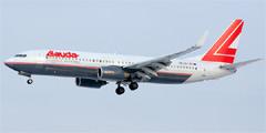 Lauda Air airline