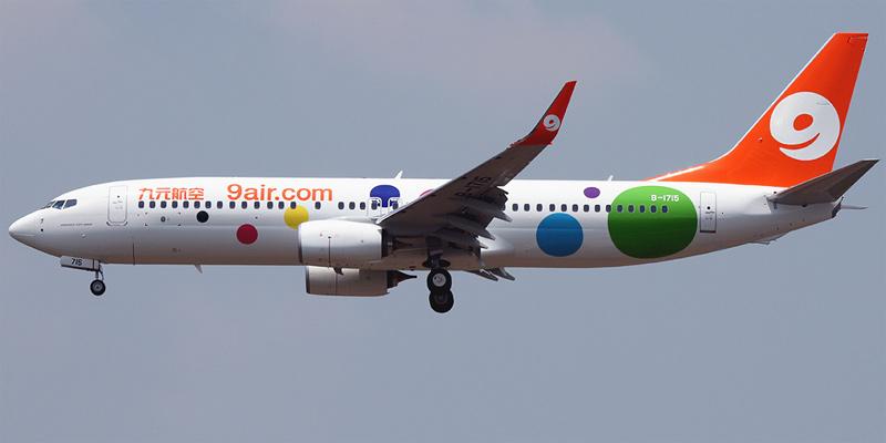 Boeing 737-800 авиакомпании 9air