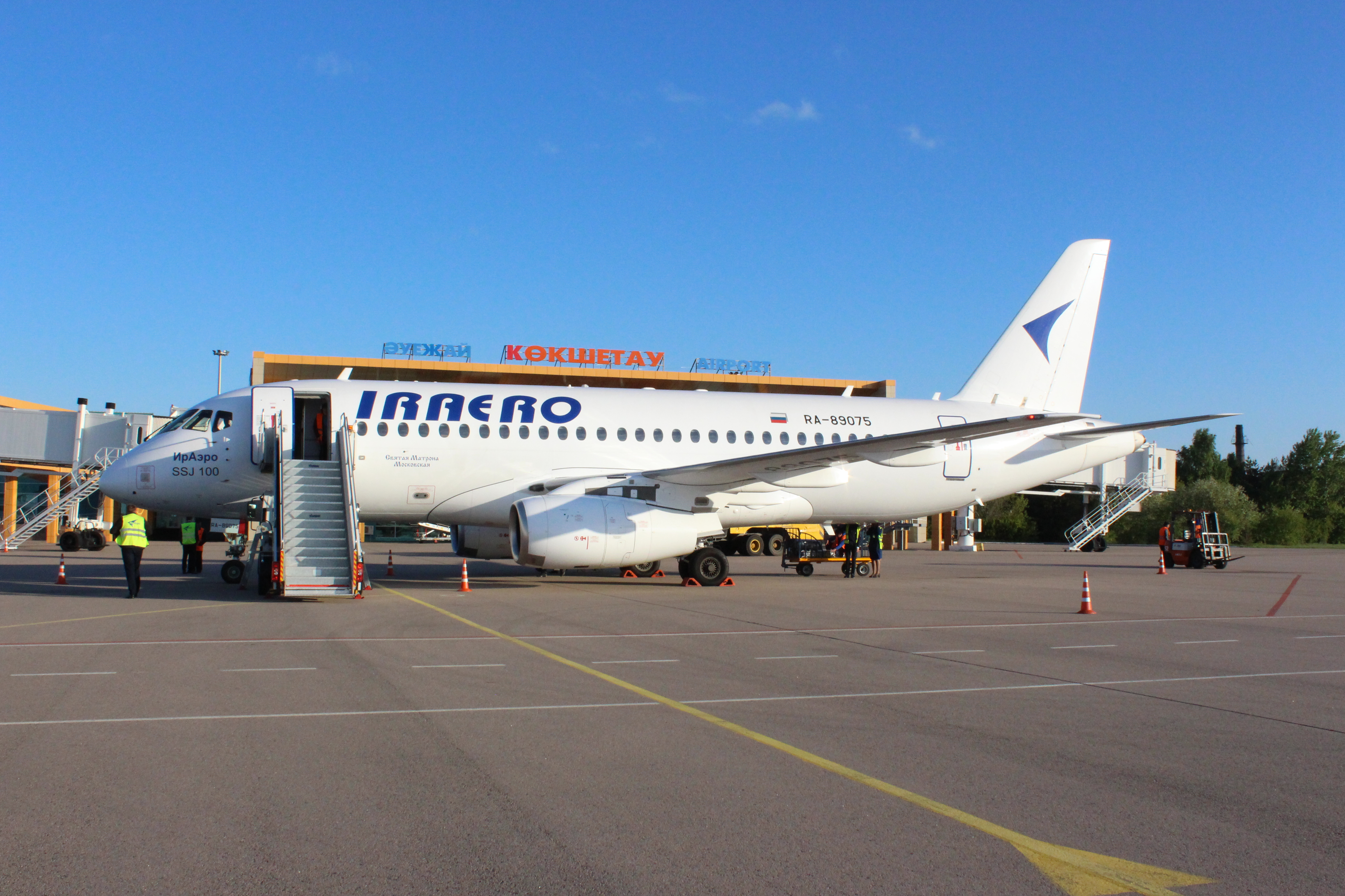 "Sukhoi SuperJet-100 of the ""IrAero"" airline at the airport of the city of Kokshetau"