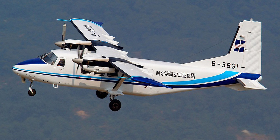 Harbin Y-12- passenger aircraft. Photos, characteristics, reviews.