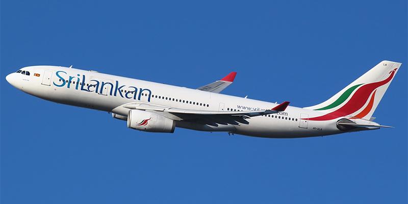 Самолет Airbus A330 авиакомпании SriLankan Airlines