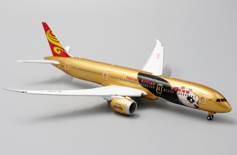 "Boeing 787-9 ""Кунг-фу Панда"" (выпущенные закрылки)"