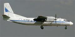 Авиакомпания Кировское авиапредприятие (Kirov Airline)