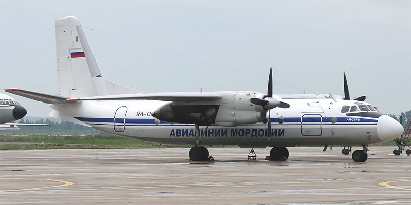 Mordovia Airlines airline
