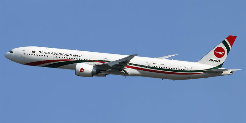 Biman Bangladesh Airlines airline