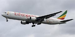 Авиакомпания Эфиопиан Эйрлайнз (Ethiopian Airlines)