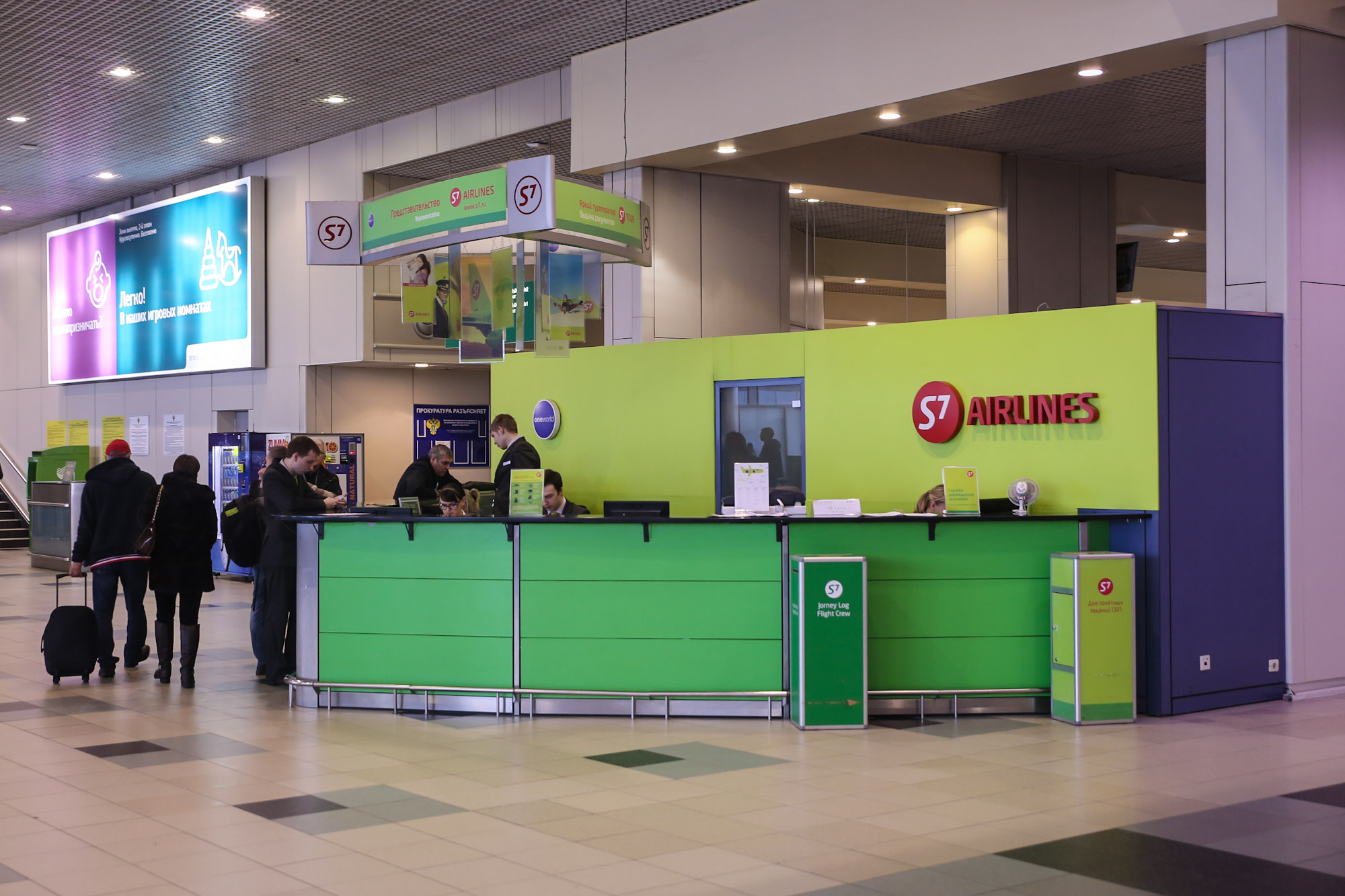 The representative office of S7 Airlines at Domodedovo airport