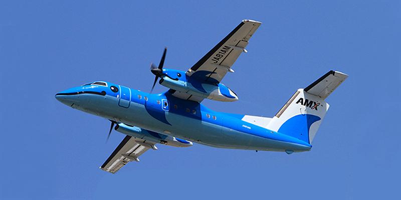 Bombardier Dash 8-200 авиакомпании Amakusa Airlines