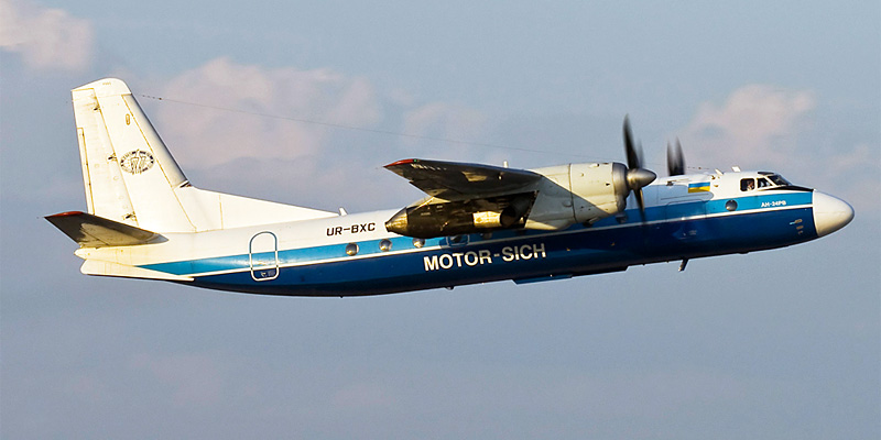 Самолет Ан-24 авиакомпании Мотор Сич