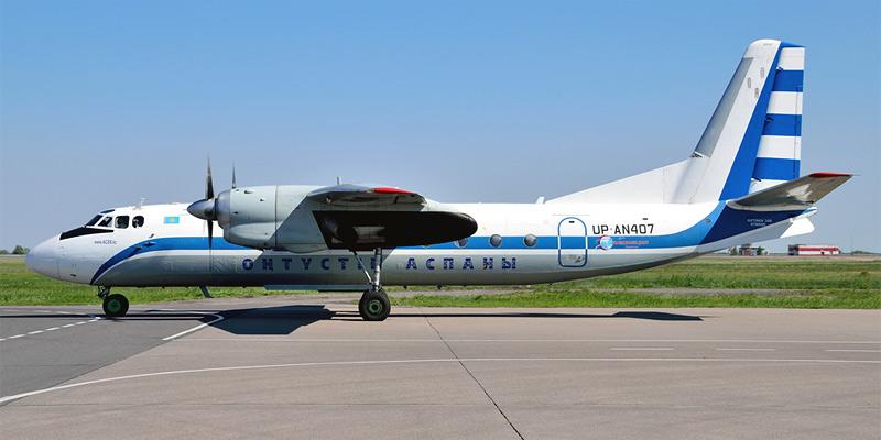 Самолет Ан-24 авиакомпании