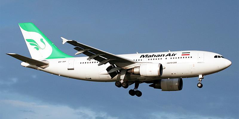 Самолет Airbus A310-300 авиакомпании Кыргыз Транс Авиа