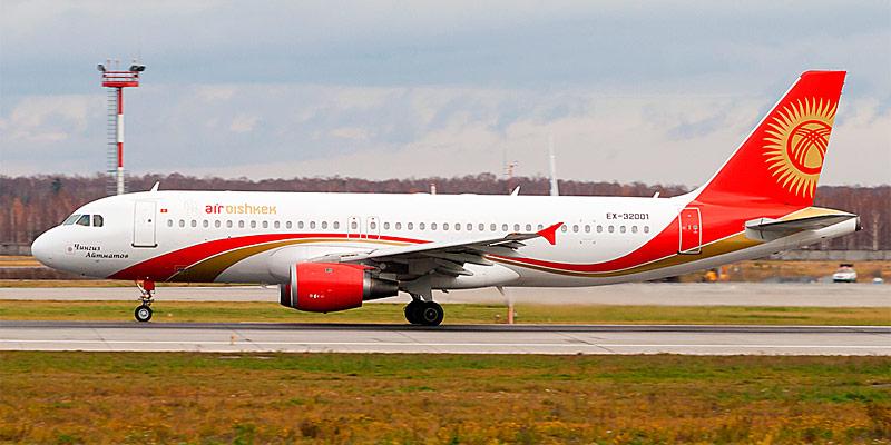 Самолет Airbus A320 авиакомпании Air Bishkek
