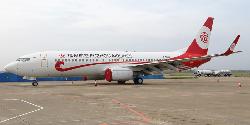 Самолет Боинг-737-800 авиакомпании Fuzhou Airlines