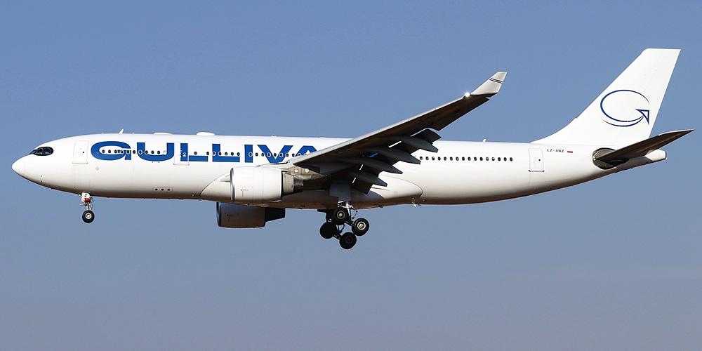 GullivAir airline