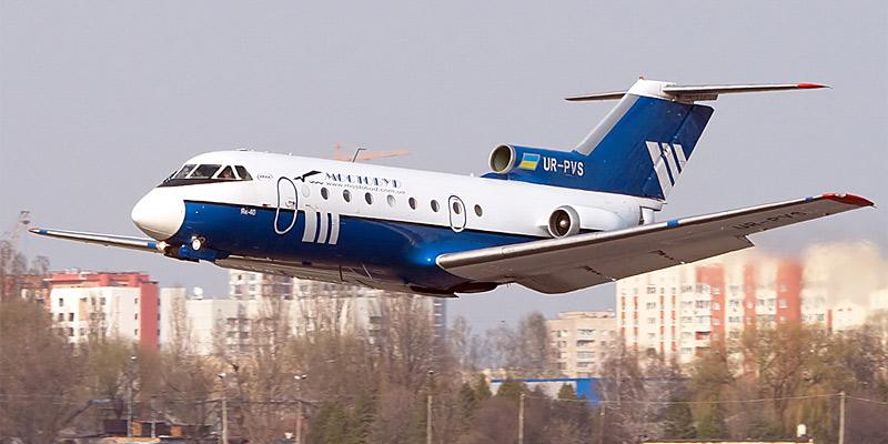 Самолет Як-40 авиакомпании Вега