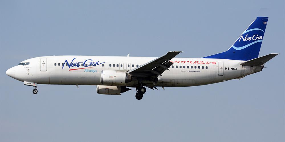 Боинг-737-400 авиакомпании New Gen Airways