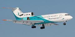 Авиакомпания Волга-Авиаэкспресс (Air Volga)