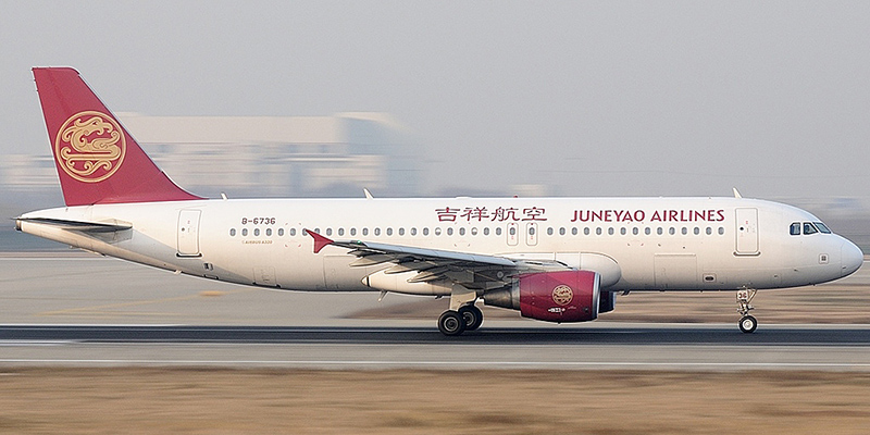 Airbus A320 авиакомпании Juneyao Airlines