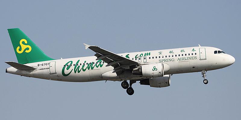 Airbus A320 авиакомпании Spring Airlines