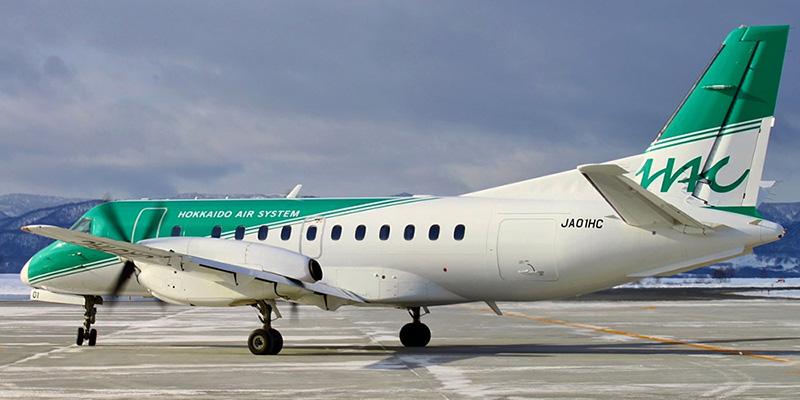 Saab 340 авиакомпании Hokkaido Air System
