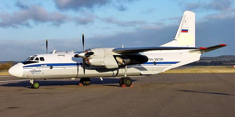 Самолет Ан-26-100 авиакомпании Псковавиа