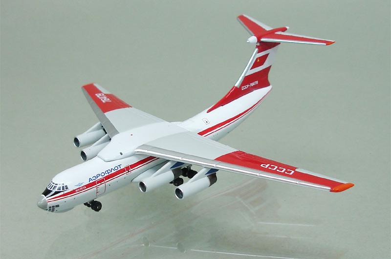 Ильюшин Ил-76ТД