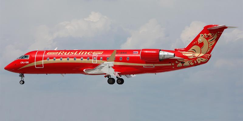 Самолет Bombardier CRJ200 авиакомпании Руслайн