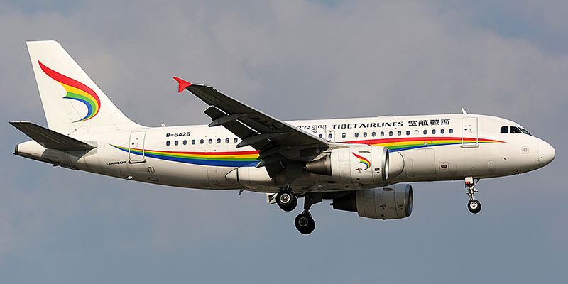 Airbus A319 авиакомпании Tibet Airlines