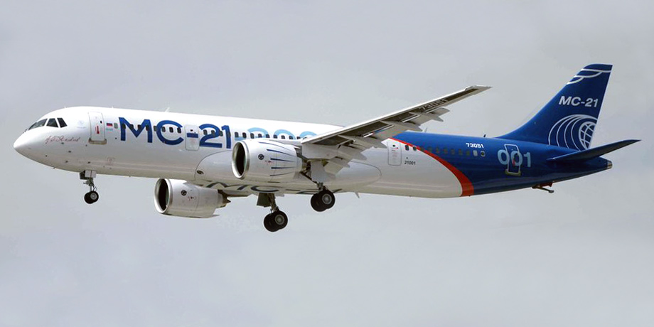 Irkut MC-21- passenger aircraft. Photos, characteristics, reviews.