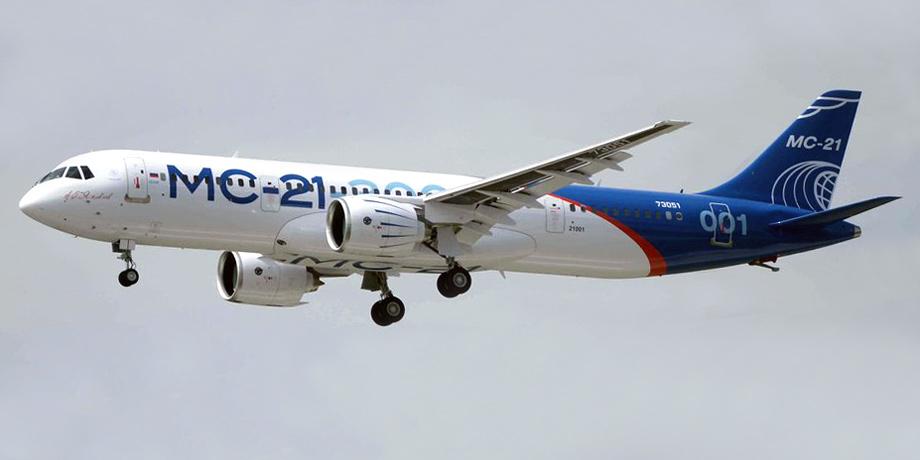 Иркут МС-21- пассажирский самолет. Фото, характеристики, отзывы.